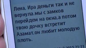 КОЛЛЕКТОРЫ 4