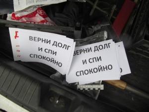 Коллекторы Тинькова