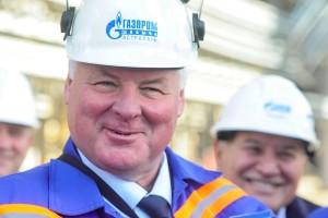 Газпром. См 1
