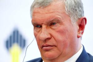 Rosneft-obvinila-korrespond