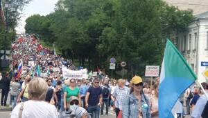 Хабаровский протест